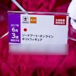プライズフェア47・バンプレスト・SAOフィギュア (21)