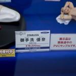 20170303akihabarafigure (35)