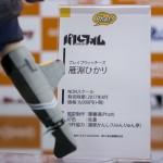 20170303akihabarafigure (72)