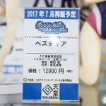 20170310akihabarafigure (2)