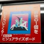 20170310akihabarafigure (35)