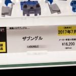 20170310akihabarafigure (76)