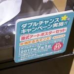 20170324akihabarafigure (27)