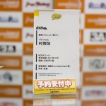20170324akihabarafigure (46)