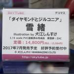20170324akihabarafigure (67)