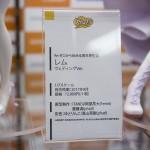 20170331akihabarafigure (40)