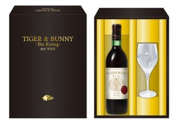 TIGER & BUNNY –The Rising- 2017 WINE (9)
