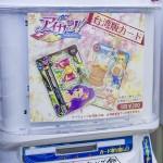 AKIBA-HOBBY 秋葉原店 (16)