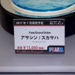 20170418宮沢模型展示会2017春 (256)