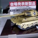 20170418宮沢模型展示会2017春 (488)