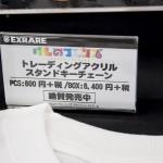 第6回カフェレオキャラクターコンベンション-1 (5)