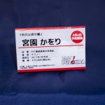 20170418宮沢模型展示会2017春 (516)