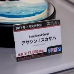 20170418宮沢模型展示会2017春 (249)