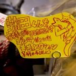 シン・ゴジラ造形作品集』発売記念イベント (106)