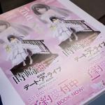 20170418宮沢模型展示会2017春 (511)