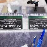 20170418宮沢模型展示会2017春 (327)