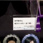 第6回カフェレオキャラクターコンベンション-1 (218)