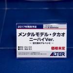 20170418宮沢模型展示会2017春 (447)