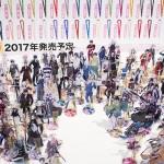 第6回カフェレオキャラクターコンベンション-1 (51)