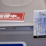 20170418宮沢模型展示会2017春 (377)