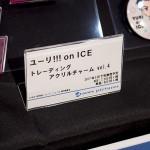 第6回カフェレオキャラクターコンベンション-1 (214)