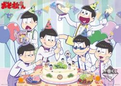 一番くじ おそ松さん ~誕生日、おめでとうござい松~ (1)