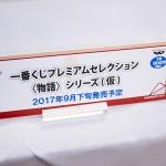 20170418宮沢模型展示会2017春 (66)
