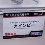 20170418宮沢模型展示会2017春 (247)