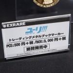 第6回カフェレオキャラクターコンベンション-1 (18)