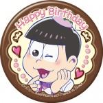 一番くじ おそ松さん ~誕生日、おめでとうござい松~ (20)
