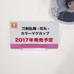 第6回カフェレオキャラクターコンベンション-1 (37)