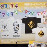 第6回カフェレオキャラクターコンベンション-1 (9)