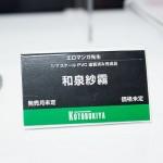 メガホビEXPO2017・コトブキヤ (35)