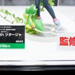 メガホビEXPO2017・コトブキヤ (23)