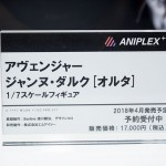 メガホビEXPO 2017・アニプレックス (17)