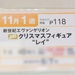 第48回プライズフェア-(46)