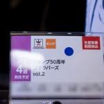 第48回プライズフェア-(141)