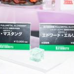 メガホビEXPO2017・コトブキヤ (14)