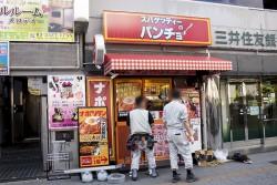 スパゲッティーのパンチョ秋葉原昭和通り口店 (2)
