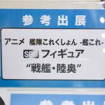 第48回プライズフェア-(10)