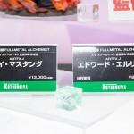 メガホビEXPO2017・コトブキヤ (12)