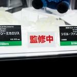 メガホビEXPO2017・コトブキヤ (33)