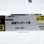 20170616akihabarafigure (50)