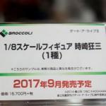 20170630akihabarafigure (33)