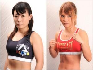 フアン選手と対戦予定だった前澤選手(左)は、桐生選手(右)と戦うことになった(格闘技情報サイト『eFight』より)