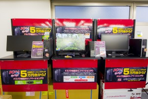 本格的ゲーミングPCの5万円代での販売を実現した「リノベーションPC」