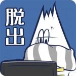 Icon_Zangyo