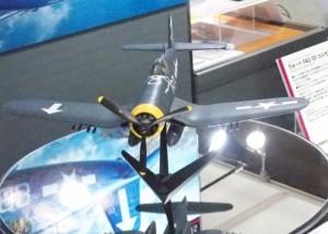 展示された1/32のコルセア。これは翼が開いたバージョン