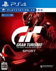 国内レースゲームの金字塔「グランツーリスモ」シリーズ