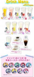 menu01_drink